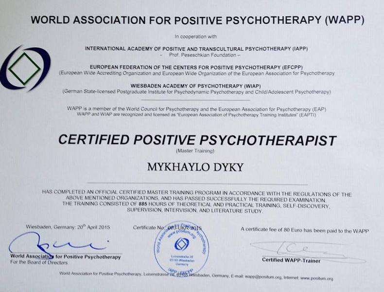 therapist certificate